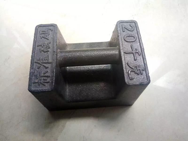 20kg鑄鐵砝碼